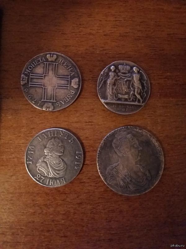 Монеты Шарил в документах и нашел монетки, на боках написано что серебро. Интересно может лига нумизматов подскажет, дорогие ли?)