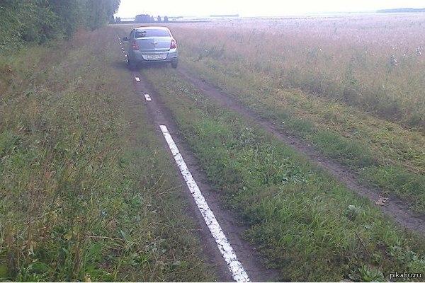 В Башкирии нарисовали дорожную разметку в поле я просто оставлю это здесь