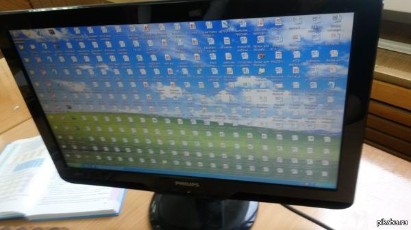 Ничего не скрывающий компьютер Увидел у преподавателя в учебном заведении