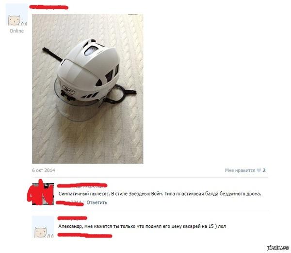 Маркетинг как правильно продать хоккейный шлем