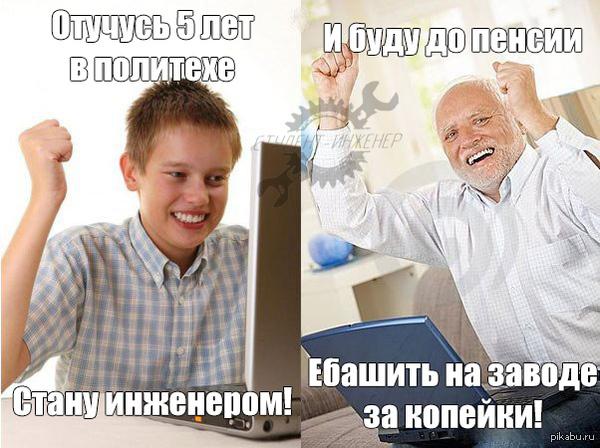 И смех и слёзы