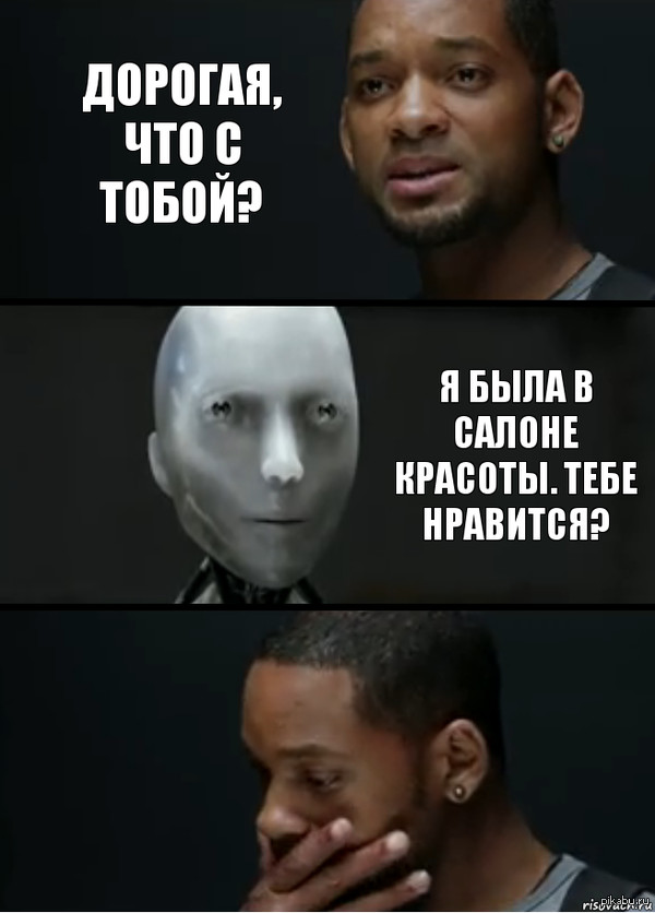 Мужики поймут)