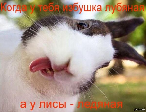 И еще раз по мотивам недавних событий) Теперь еще один участник русских сказок