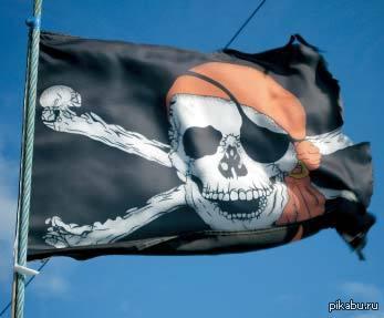 Поднять флаг! С праздником всех!