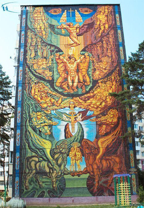 "Это фигня, смотрите, что у нас в Солигорске есть. В ответ на <a href=""http://pikabu.ru/story/neobyichnyie_rabotyi_ulichnogo_khudozhnika_iz_belarusi_3654977"">http://pikabu.ru/story/_3654977</a>"