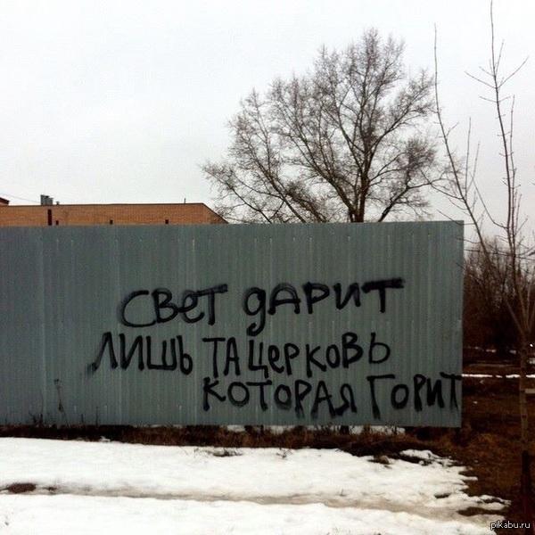 Уличная философия
