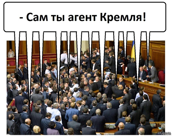 "Говорят Аваков объявил ""Свободу"" Агентами Кремля! Скоро в раде...."