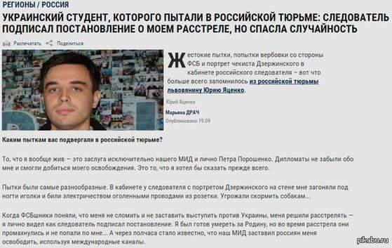 http://cs4.pikabu.ru/post_img/2015/09/22/5/1442905005_65736085.jpg