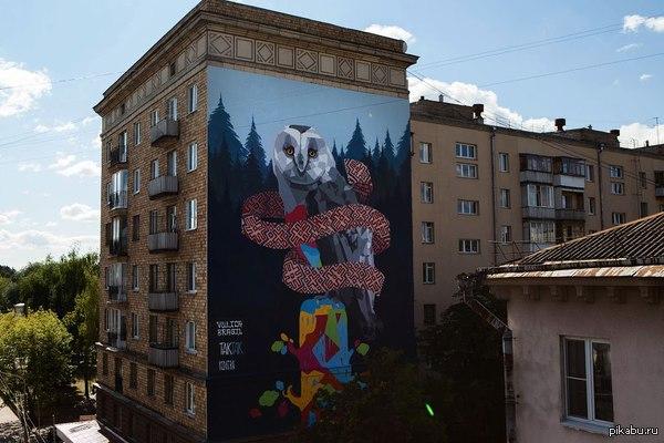 Ещё одно граффити в Минске художник KONTRA в рамках фестиваля VULICA BRAZIL