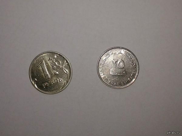 Монетка Такую монетку дали в автобусе вместо 1руб