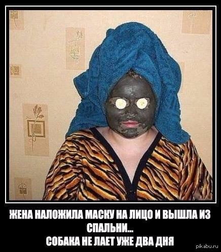 https://cs4.pikabu.ru/post_img/2015/09/24/7/1443092617_661563641.jpg