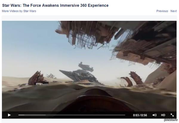 360°-видео пустыни Джакку из Star Wars: The Force Awakens Разворачиваем в фуллскрин и осматриваемся вокруг: https://www.facebook.com/StarWars/videos/vb.169299103121699/1030579940326940/?type=2&theater