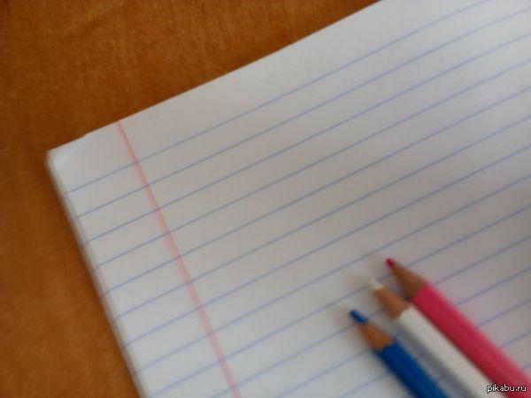 Ребят, я тут начал рисовать и захотел выложить свою работу, Я только начал рисовать поэтому не судите строго