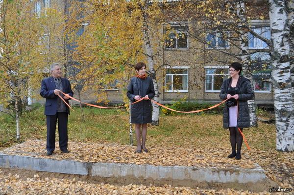 Торжественное открытие новой остановки. В прошлый вторник в Корткеросе торжественно открыли новую автобусную остановку на улице Советская напротив центральной библиотеки.