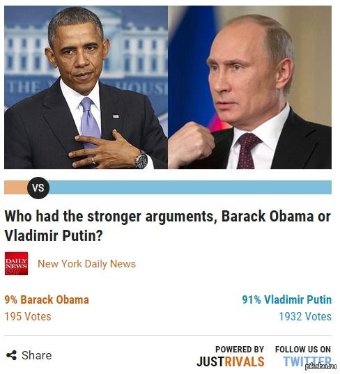 Голосование Путин VS Обама Запустили вроде недавно. Голосов ещё мало. http://www.nydailynews.com/news/politics/obama-blasts-putin-calls-racism-u-s-article-1.2376950
