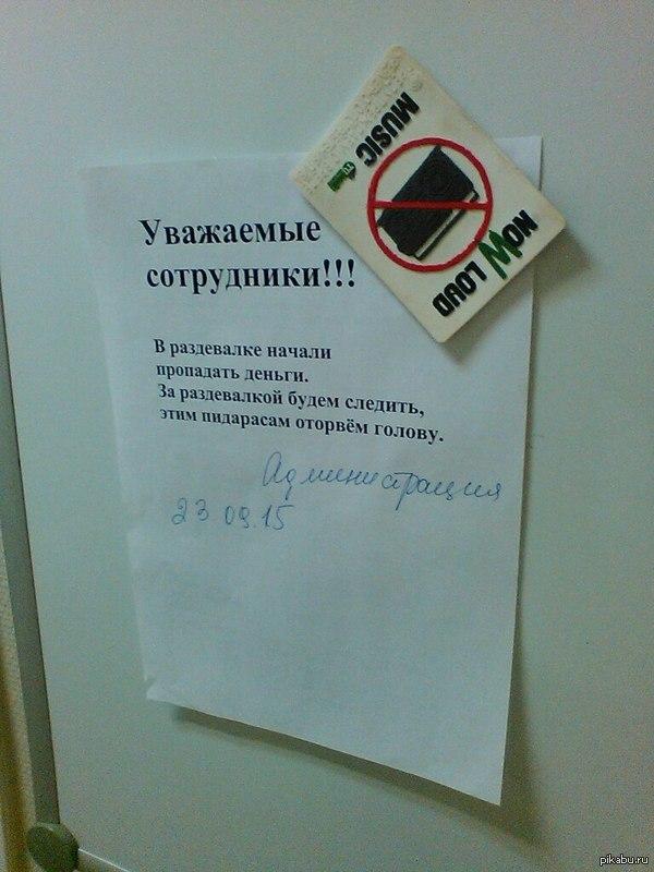 В одном Новосибирском ресторане