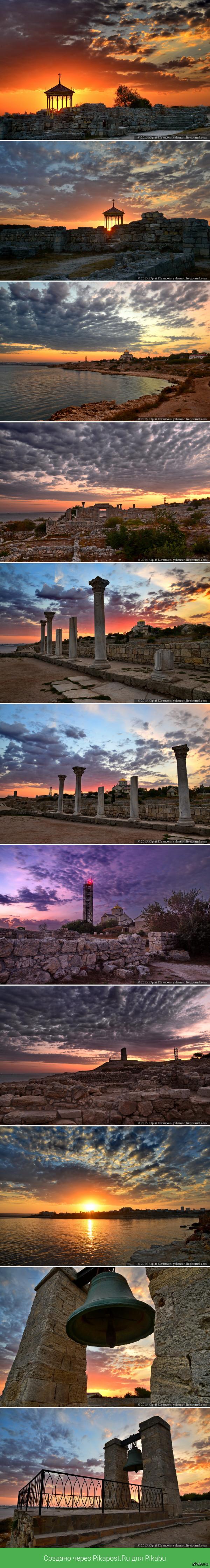 Вечер в Херсонесе Использованы фотографии севастопольского фотографа Юрия Югансона