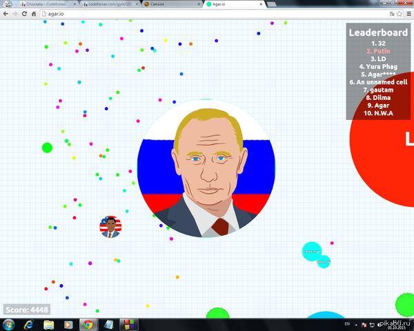 Путин на американском сервере... ... а рядом маленький Обама