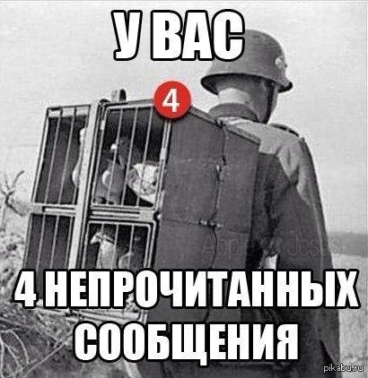 """Перебої з мобільним зв'язком спостерігаються в ОРДЛО, - """"Vodafone-Україна"""" - Цензор.НЕТ 3322"""