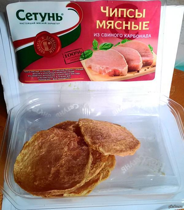 "Мясные чипсы - еда для мужика ) К посту <a href=""http://pikabu.ru/story/curovyie_kazakhstanskie_chipsyi_3561219"">http://pikabu.ru/story/_3561219</a>  Половину я уже съел :)"