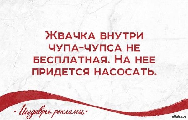 Бесплатного сыра не бывает)