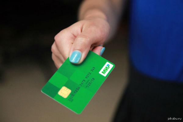 НСПК (национальная система платежных карт) объявила тарифный план, а также опубликовала правила по карте «Мир» Во многих случаях НСПК установила более низкие тарифы, в сравнении с международными платежными системами. Правила и тарифы опубликованы на сайте системы «Мир».