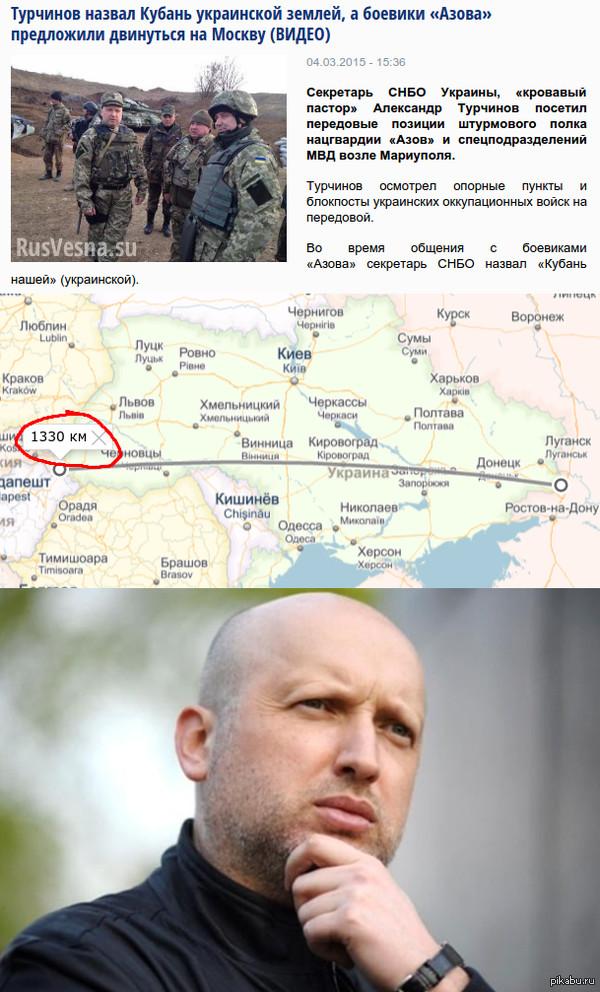 Географические открытия для воинствующих украинцев