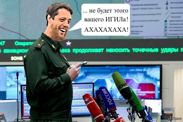 Весёлый военный )