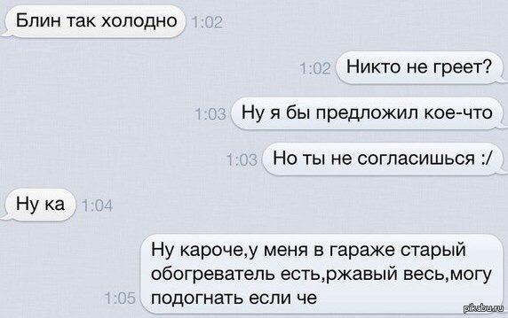 Неожиданный поворот)