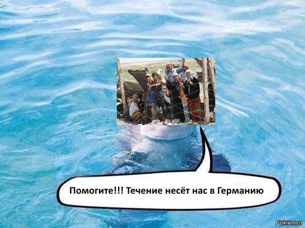 Помогите!!! Про имигрантов))