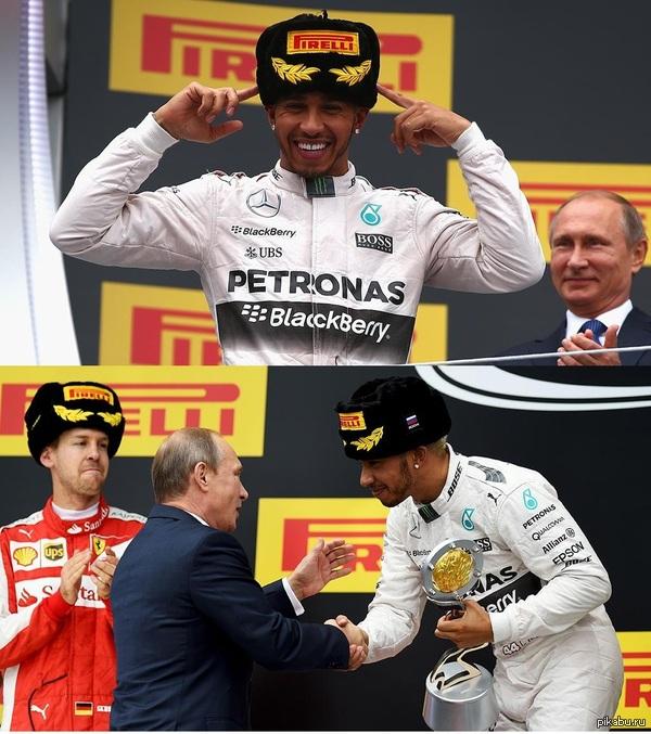 Гран При России в Сочи, шапка ушанка вместо кепки.
