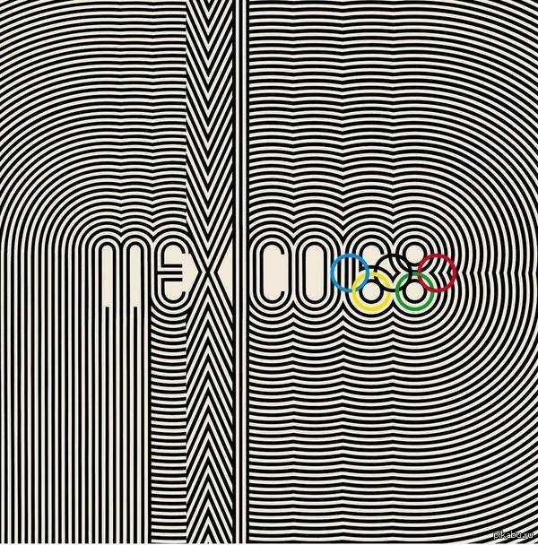 Олимпийские игры. Официальный постер XIX Летних Олимпийских игр, которые проходили с 12 по 27 октября 1968 года в Мехико.
