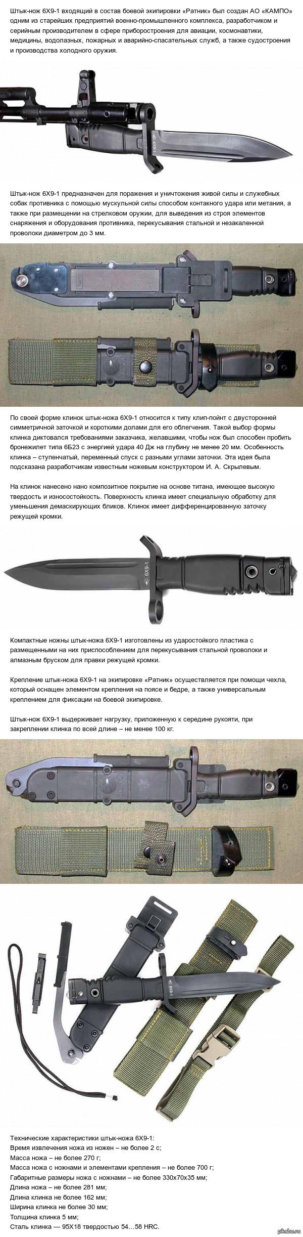 кс, сколько функций у военного штык ножа государственное
