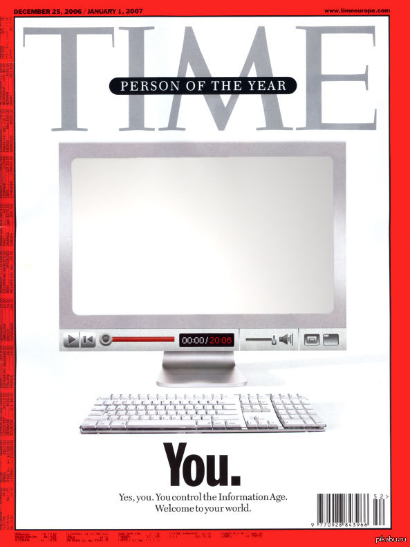"""""""Ты"""". Человек 2006 года по версии журнала Time. Экран на обложке был зеркальным, в благодарность за безвозмездное наполнение контентом Wikipedia, Linux, Youtube и прочих."""