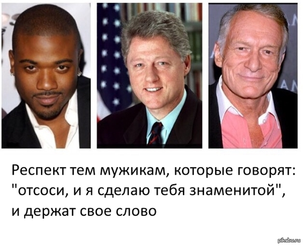Не давши слова, крепись, а давши — держись. *русская народная поговорка