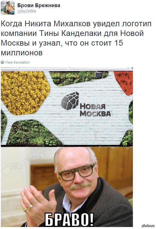 Браво) http://ura.ru/news/1052226658