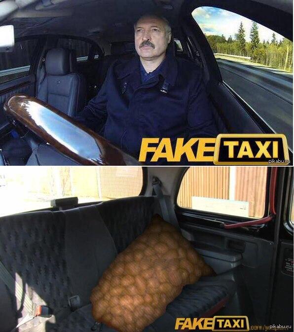 Fake taxi смотреиь онлайн