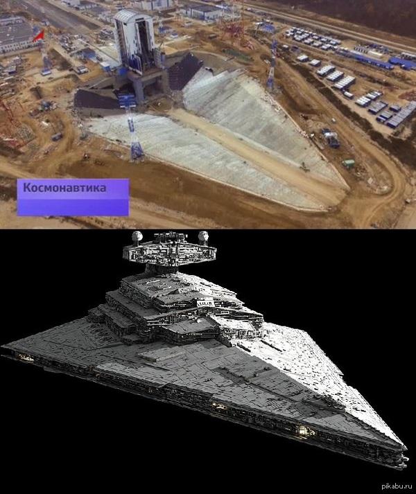 Фото строительства Амурского Космопорта Очень похоже на стартовую площадку под имперский крейсер