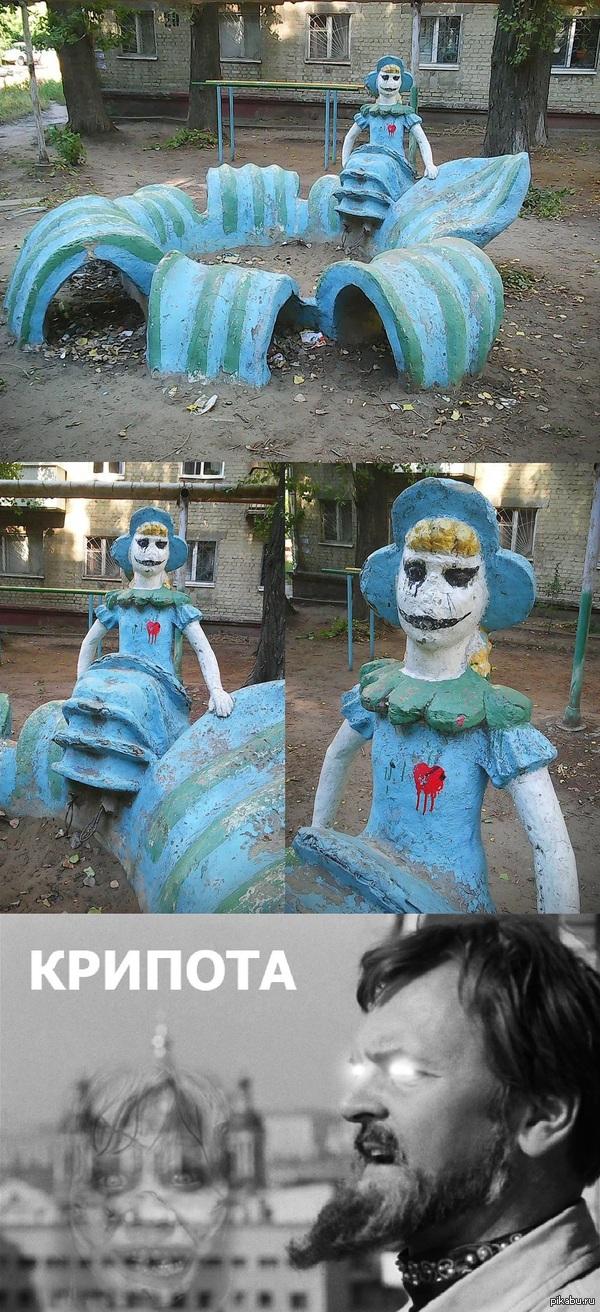"""Скульптурная композиция """"Дюймовочка"""" Детская площадка в городе Саратов, Вишнёвый проезд."""