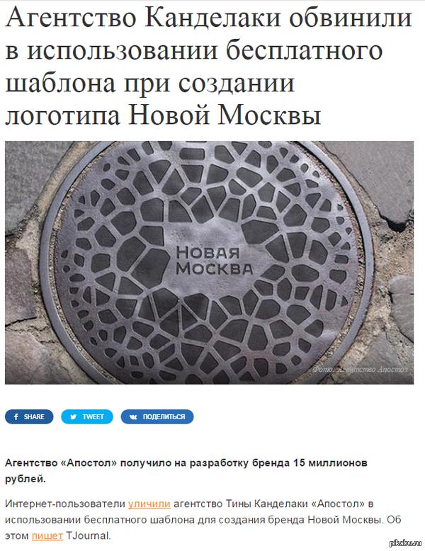 А ведь зашевелились! В ответ на пост @Wprota01  Источник: http://ibusiness.ru/news/40320