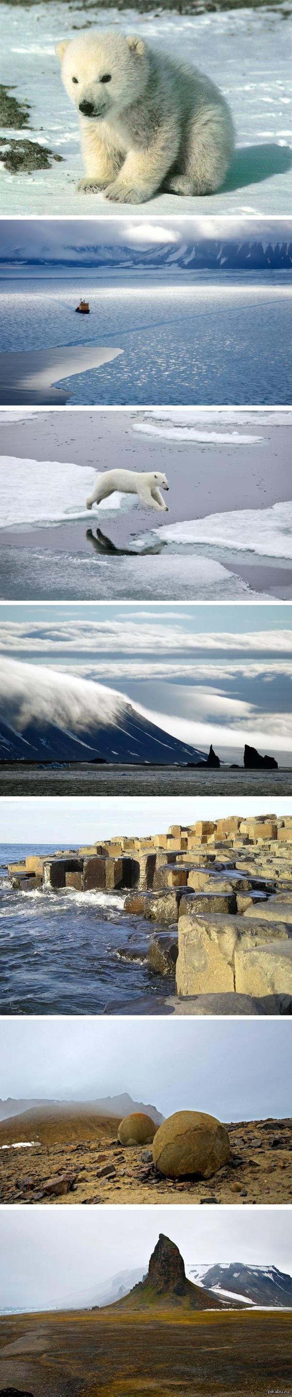Исторические и самые красивые места, Земля Франца-Иосифа