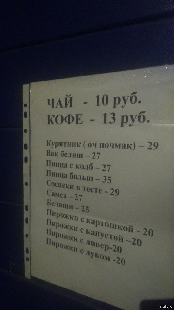 Игровые автоматы slot o pol ешки играть бесплатно