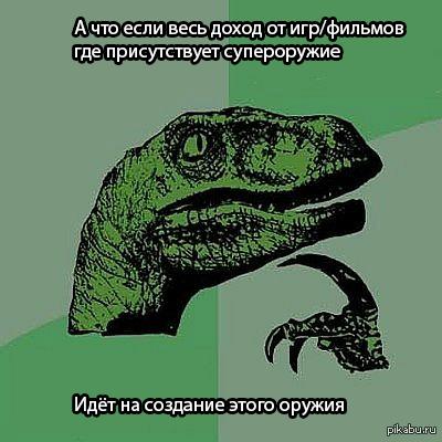 Вундервафли