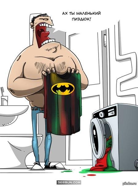 Вот почему Бетмену лучше без Робина