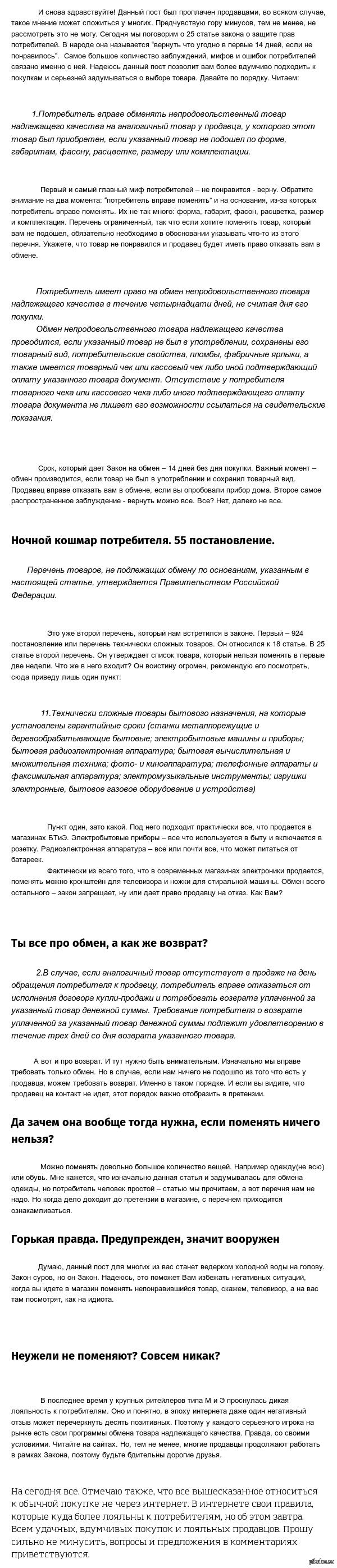 Какие требования для приема в российское гражданство