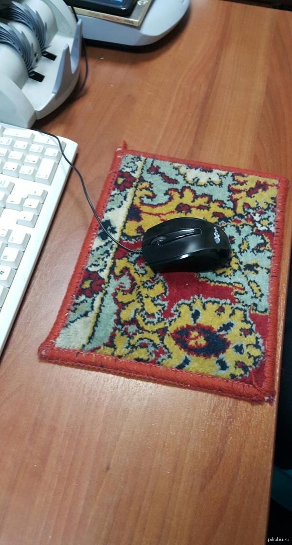 Просто коврик для мыши. Настоящий.