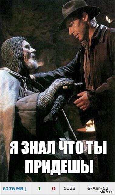 Когда качаешь торрент с одним раздающим Спасибо таким людям)