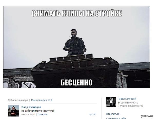 о русском рэпе