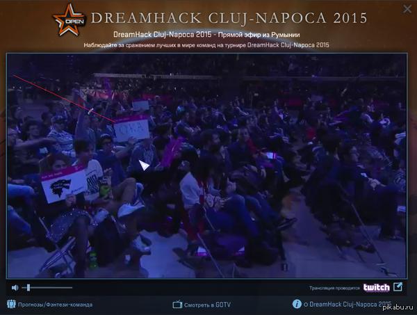 В зрительном зале во время соревнований по CS:GO