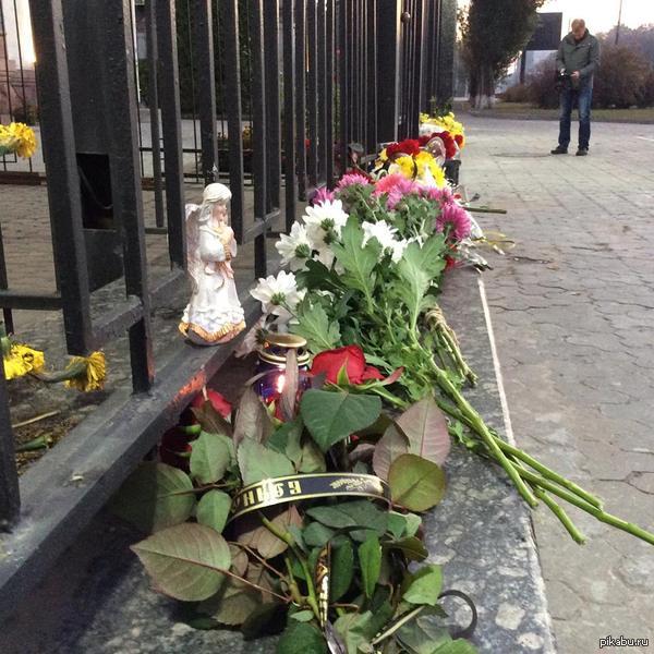 Посольство Российской Федерации в Киеве. Украинцы выражают соболезнования в связи с авиакатастрофой.